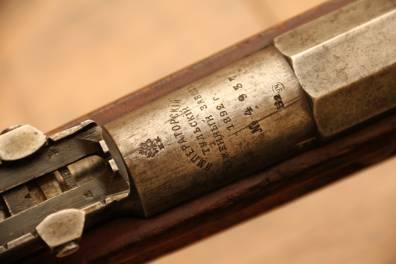 Царская винтовка Мосина 1892 года №4937