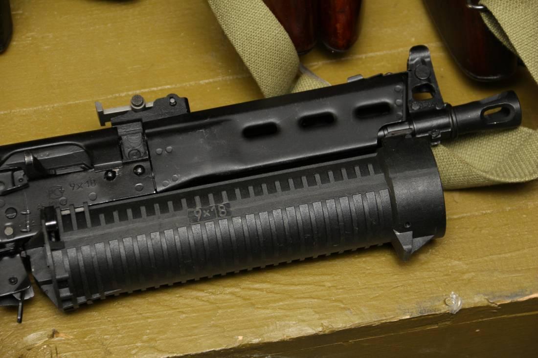 Фото Пистолет-пулемет «Бизон» со шнековым магазином №084011