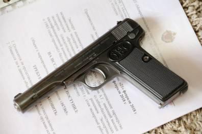 Пистолет Browning FN1922, один номер