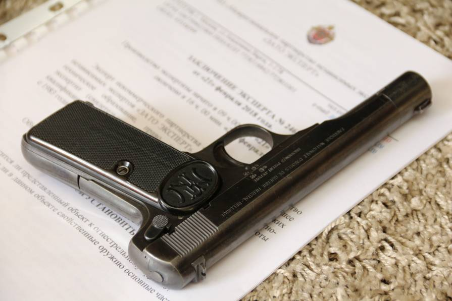 Фото Пистолет Browning FN1922, один номер