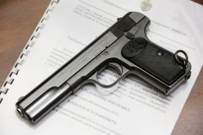 Пистолет Browning FN1903, #413, из первой тысячи, внешний люкс