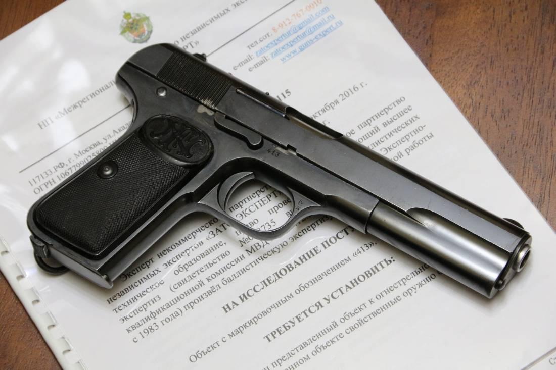 Фото Пистолет Browning FN1903, #413, из первой тысячи, внешний люкс