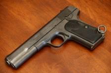 Browning Huskvarna m1907 #103332