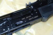 Автомат Калашникова АК-105