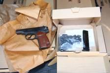 Сигнальный пистолет МР-371 2015 год выпуска