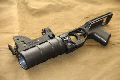 Подствольный гранатомет ГП-34