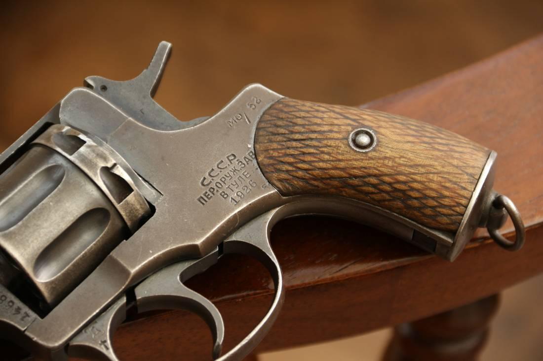 Фото Командирский револьвер Наган 1926 год, №1468, оригинал