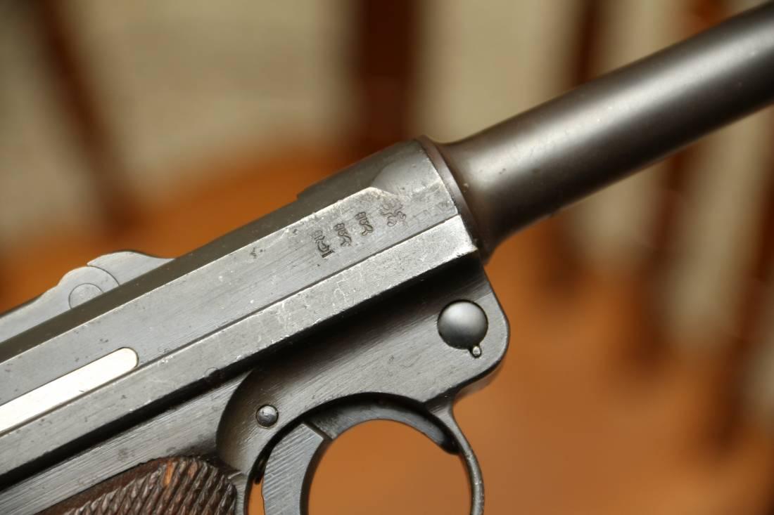 Фото Пистолет Люгер Парабеллум P-08 #4846 1917-1920 (дабл-дейт) года с предохранителем «Шиви»