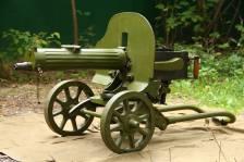 Пулемет Максим 1943 год №ИД325