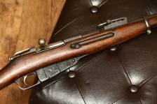 Царская винтовка Мосина 1896 года №99223