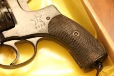 Охолощенный револьвер Наган 1929 года, №670, переходный