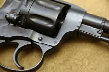 Револьвер Наган 1936 года №33147