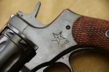 Револьвер Наган 1945 года №МР1099
