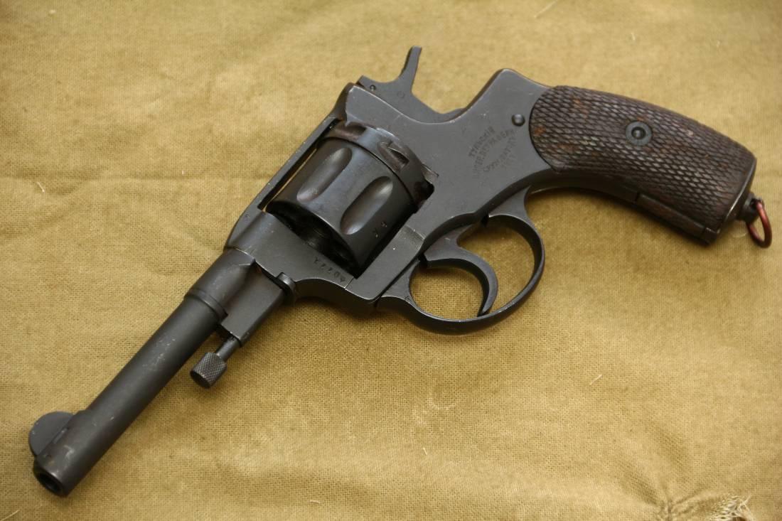 Фото Царский револьвер Наган 1917 года №40771