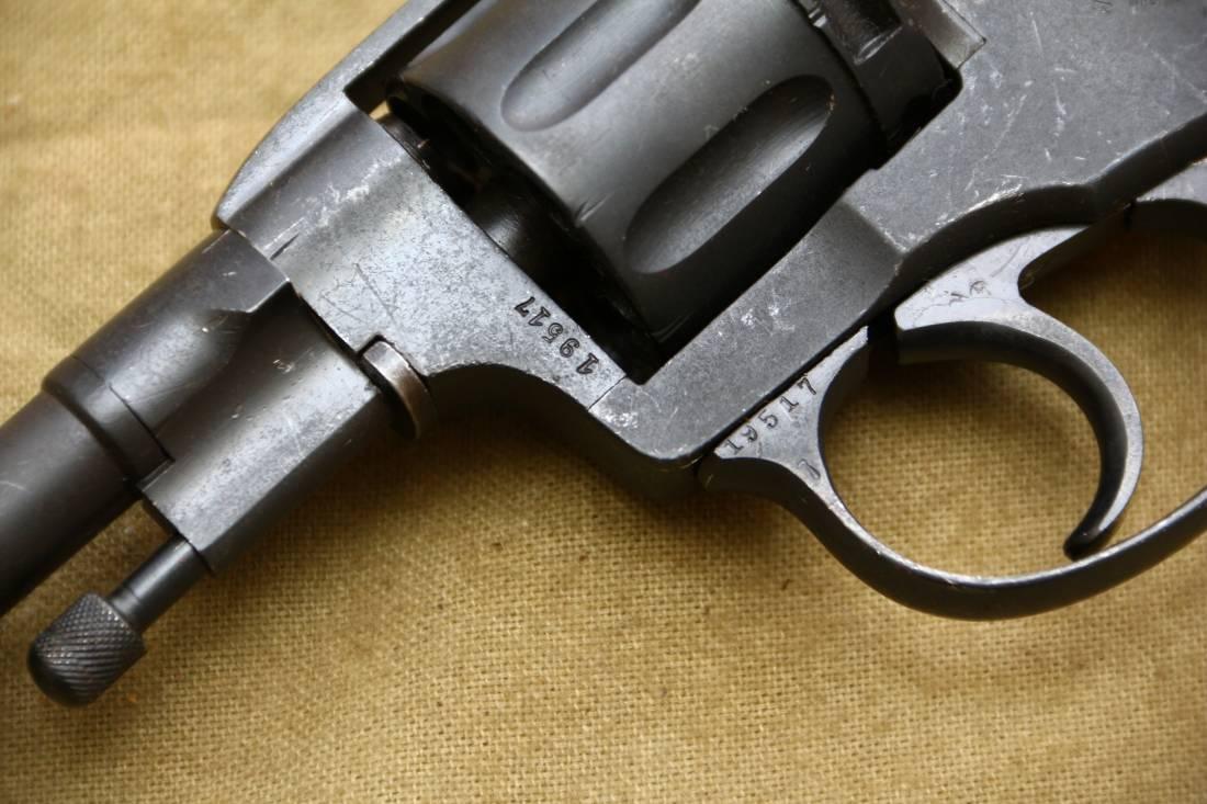 Фото Царский револьвер Наган 1912 года №19517