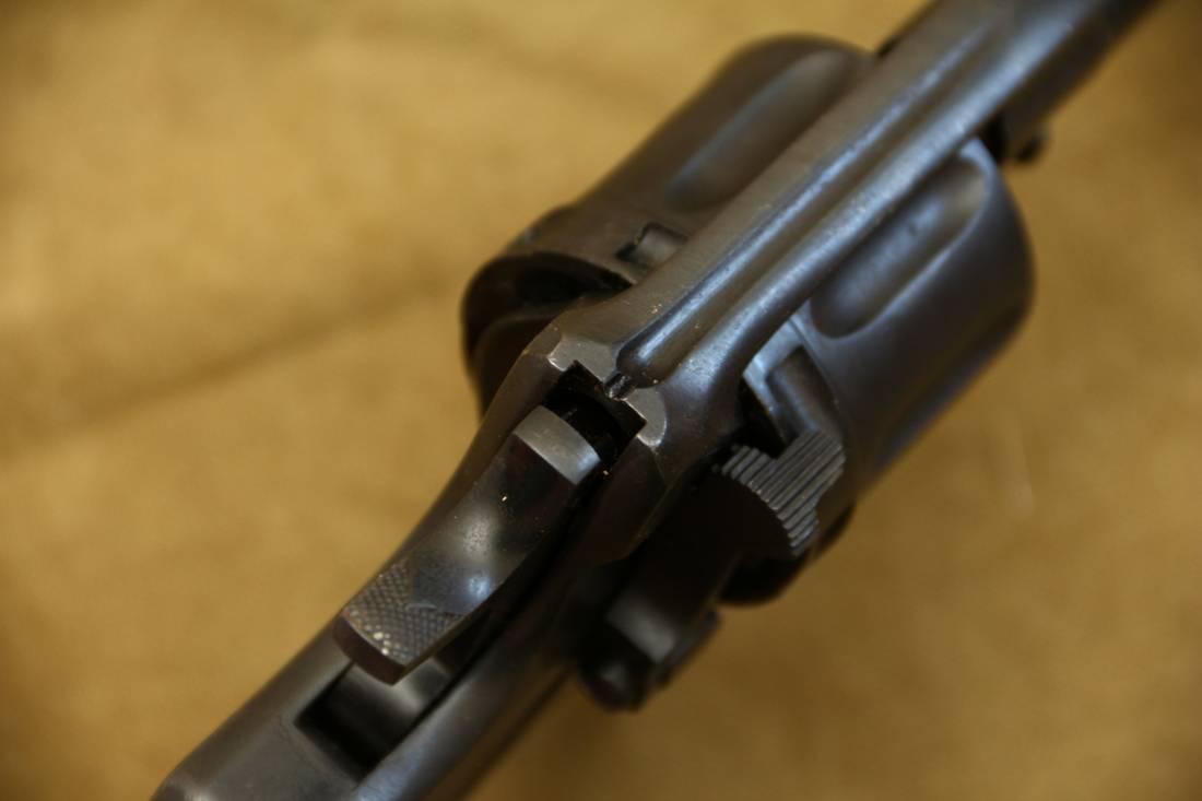 Фото Царский револьвер Наган 1912 года №3512