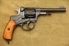 Царский револьвер Наган 1905 года №55145