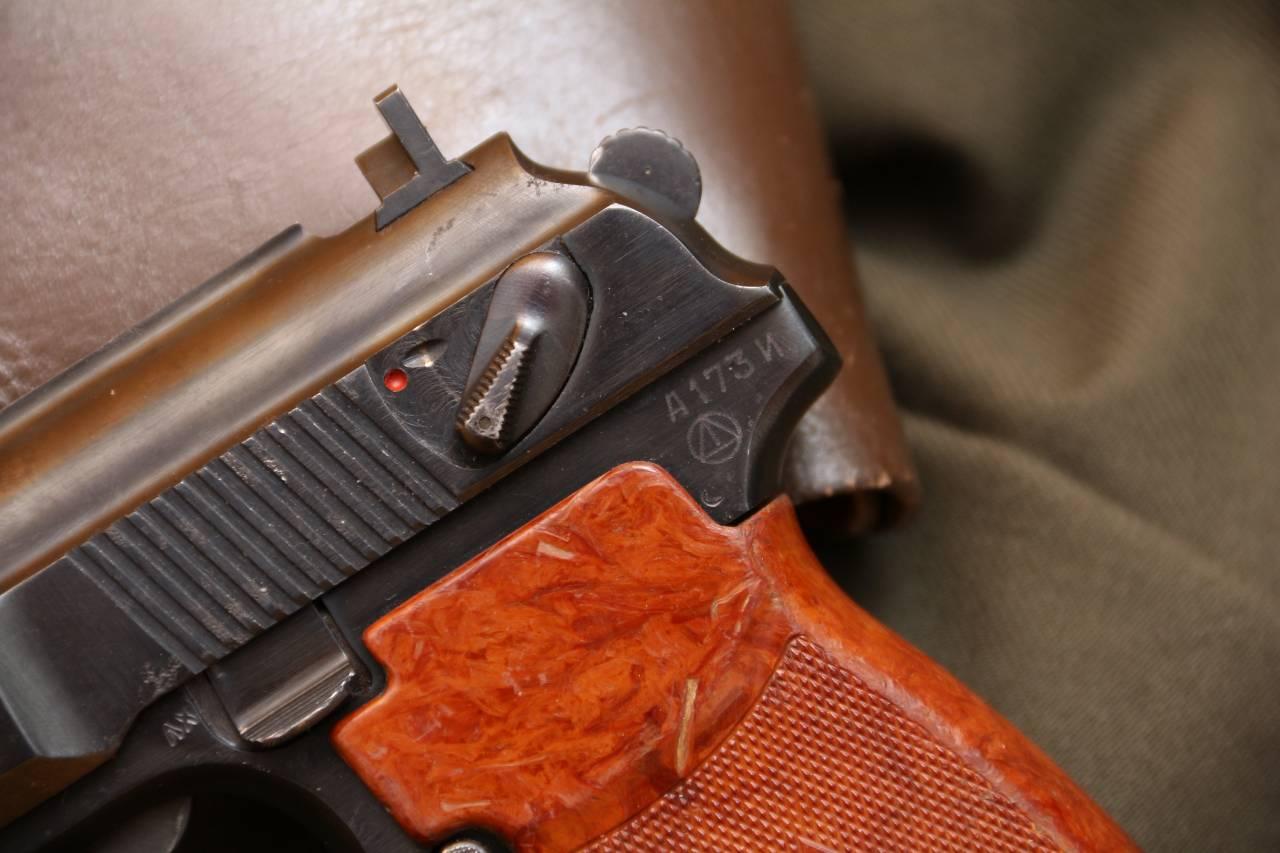 Советский пистолет ПБ, ГРАУ 6п9;