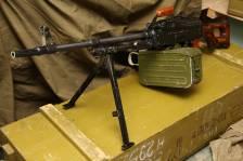 Пулемет Калашникова «ПКМ» 1981 года №РУ570