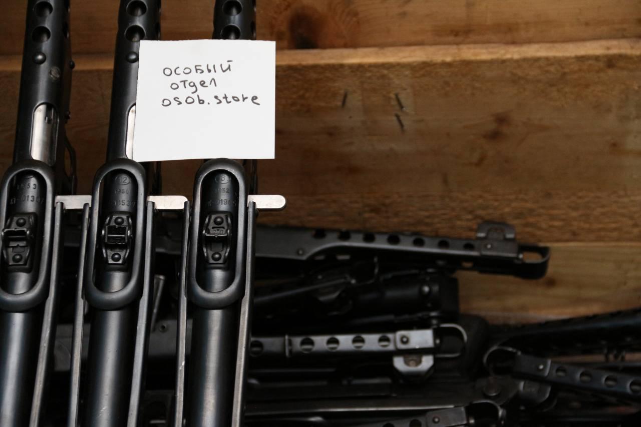 Пистолеты-пулеметы ППС