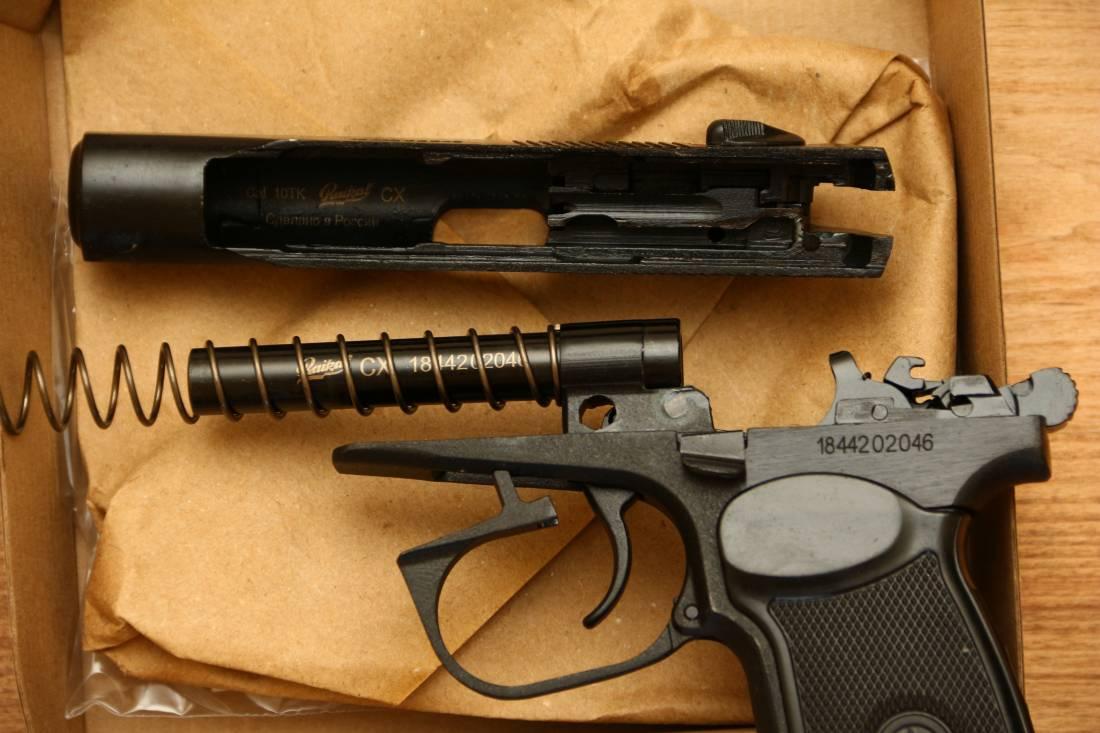 """Фото Охолощенный пистолет Макарова Р-411 №1844202046 """"БОРОДАЧ"""""""