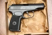 Охолощенный пистолет Макарова Р-411 №1844203073