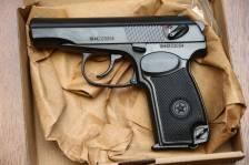 Охолощенный пистолет Макарова Р-411 №1844203054
