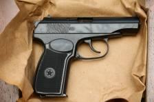 Охолощенный пистолет Макарова Р-411 №1844203048