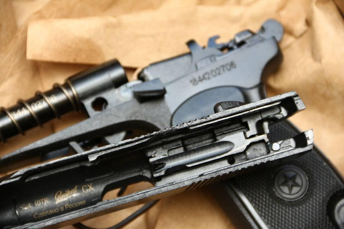 Фото Охолощенный пистолет Макарова Р-411 №1844202706