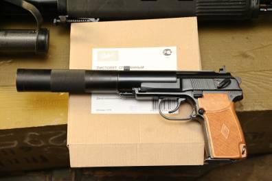 Охолощенный пистолет ПБ Р-413 №17П0279, современный выпуск