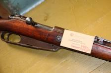 Gevehr 1888 #7592 Spandau, полк 18. R.R.E., после «турецкий контракт»