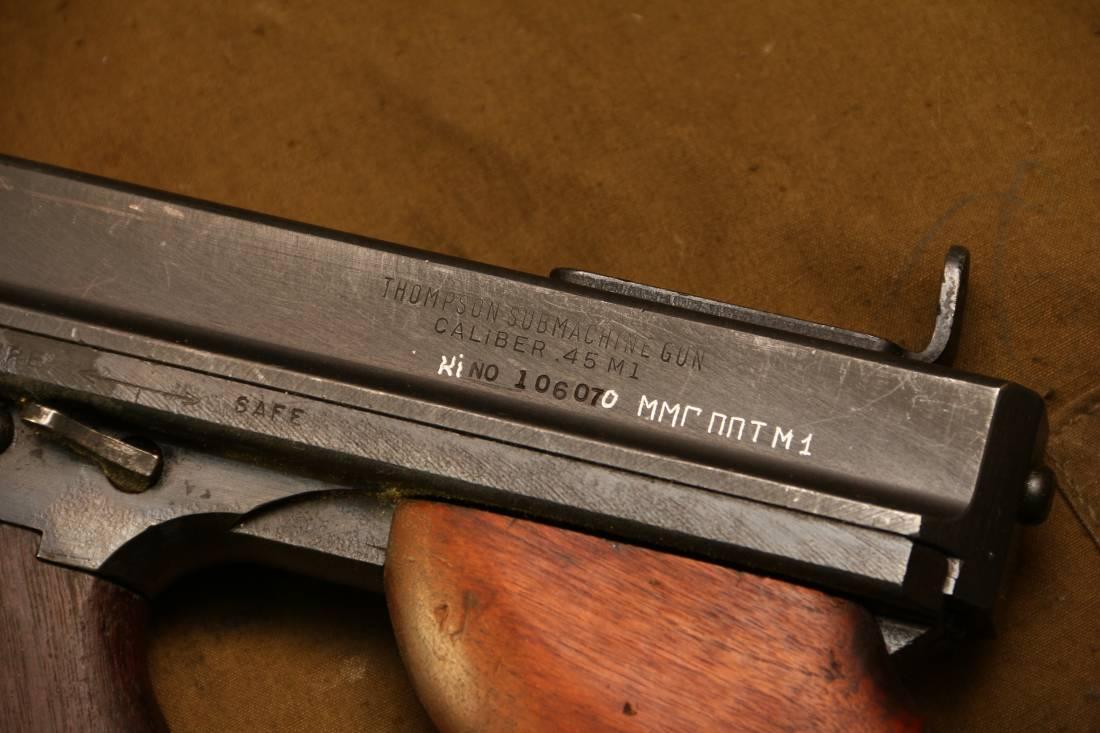 Фото Пистолет-пулемет Томпсон М1; 1942 год; #10607; ленд-лиз