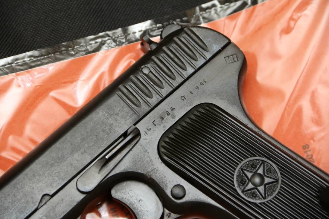 Фото Охолощенный пистолет ТТ-СХ 1941 года, №СГ541