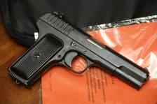 Охолощенный пистолет ТТ-СХ 1941 года, №СГ541