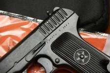 Охолощенный пистолет ТТ-СХ 1941 года, №ПН370