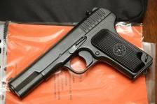 Охолощенный пистолет ТТ-СХ 1941 года, №СП529