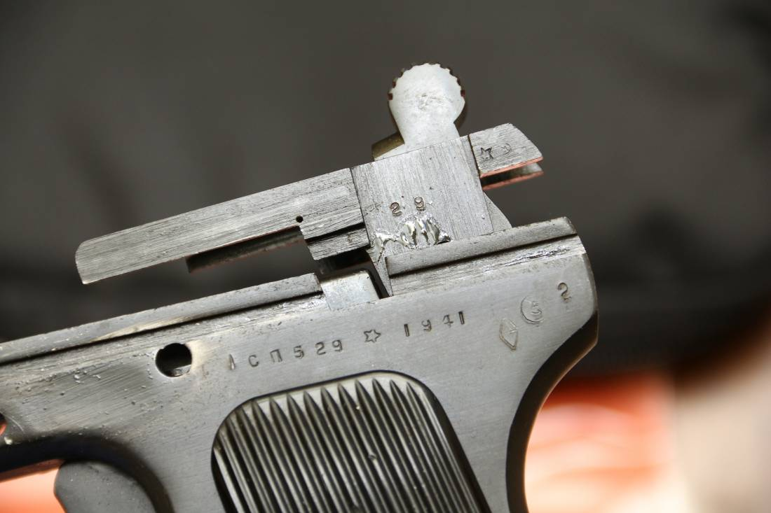 Фото Охолощенный пистолет ТТ-СХ 1941 года, №СП529