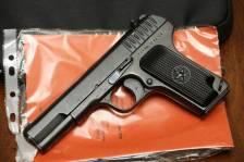 Охолощенный пистолет ТТ-СХ 1943 года, №ТВ2226