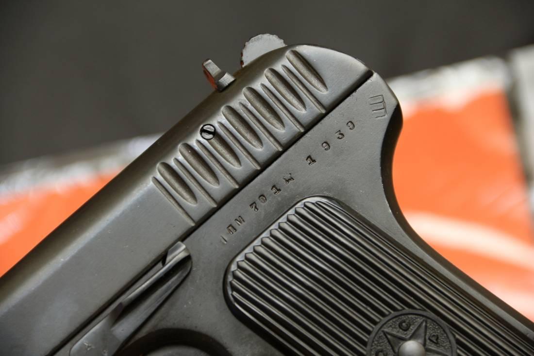 Фото Охолощенный пистолет ТТ-СХ 1939 года, №ПМ701