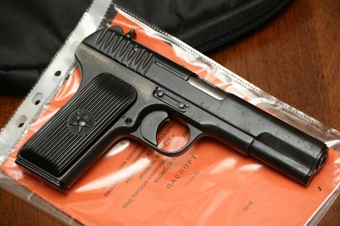 Фото Охолощенный пистолет ТТ-СХ 1939 года, №ВК329