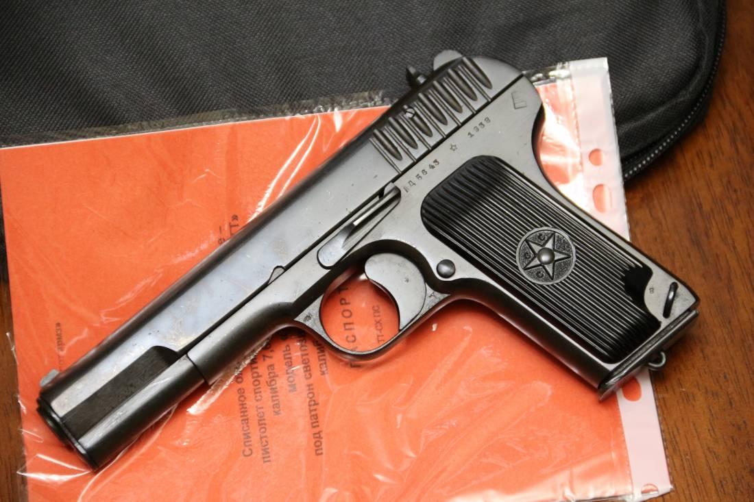 Фото Охолощенный пистолет ТТ-СХ 1939 года, №ДБ643