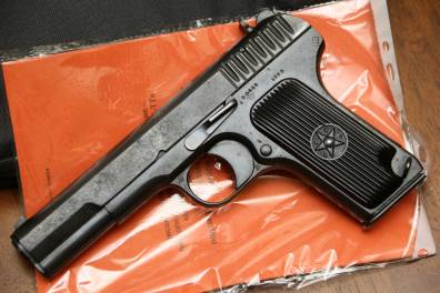 Охолощенный ранний пистолет ТТ-СХ 1935 года, №15416, модификация ТТ-30