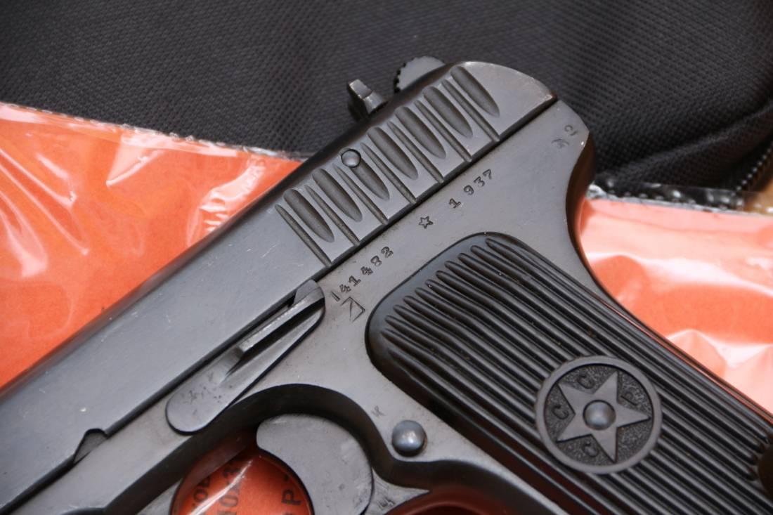 Фото Охолощенный пистолет ТТ-СХ 1937 года, №41482