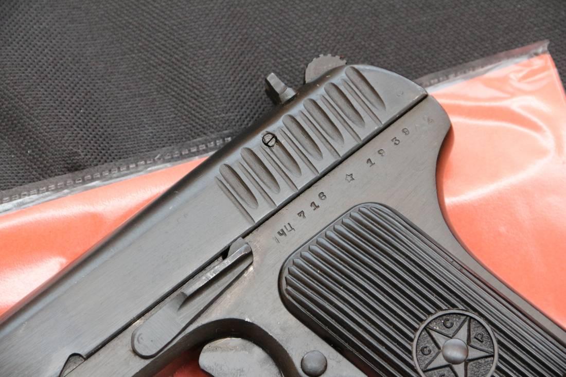 Фото Охолощенный пистолет ТТ-СХ 1939 года №ЧЦ716