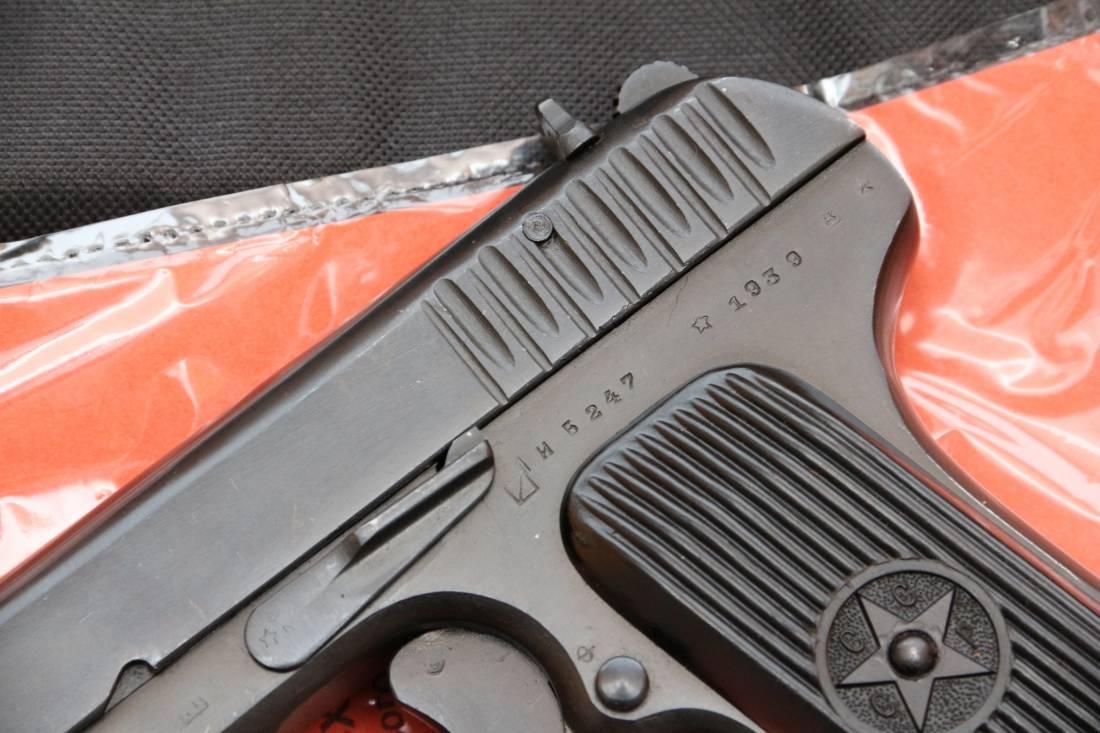 Фото Охолощенный пистолет ТТ-СХ 1939 года №ИБ247