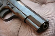 Пистолет ТТ 1935 года №35562