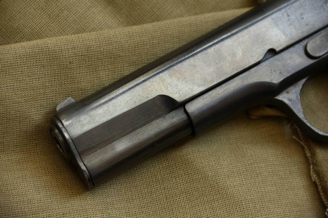Фото Пистолет ТТ 1940 года №ДП1132