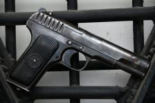 Охолощенный пистолет ТТ-30 1935 года #27497
