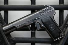 Охолощенный пистолет ТТ 1945 года №ЭГ6894