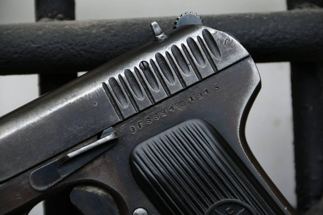 Фото Охолощенный пистолет ТТ 1945 года №ЭГ6894